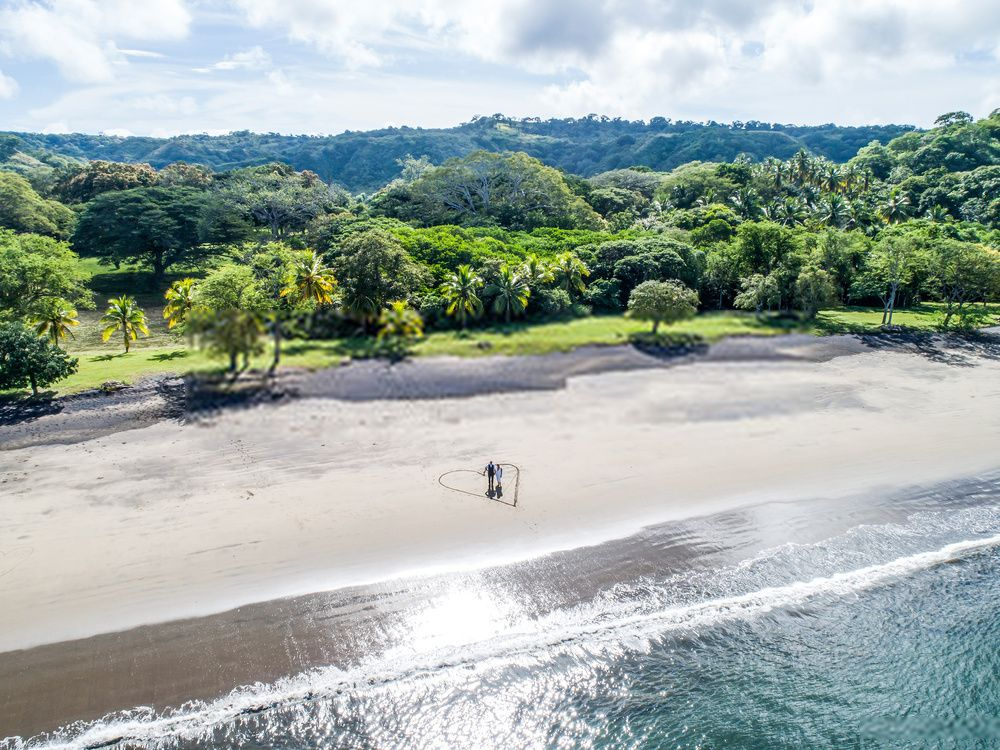 Viajes de Novios a Costa Rica