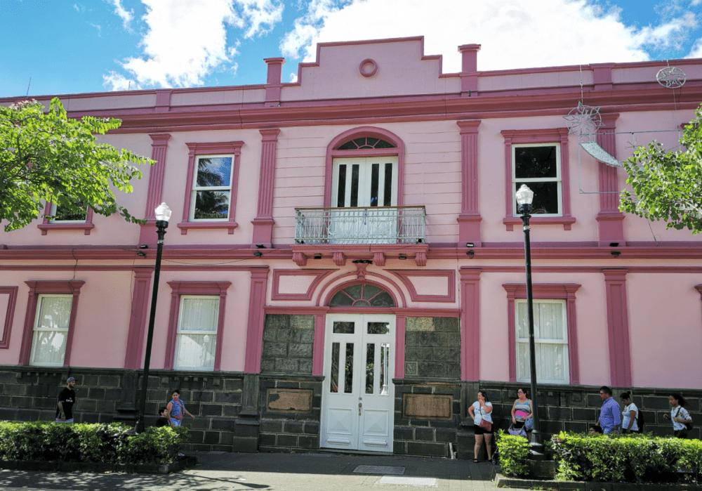 Información sobre el Centro Alajuense de la Cultura-Sinem Alajuela, Costa Rica