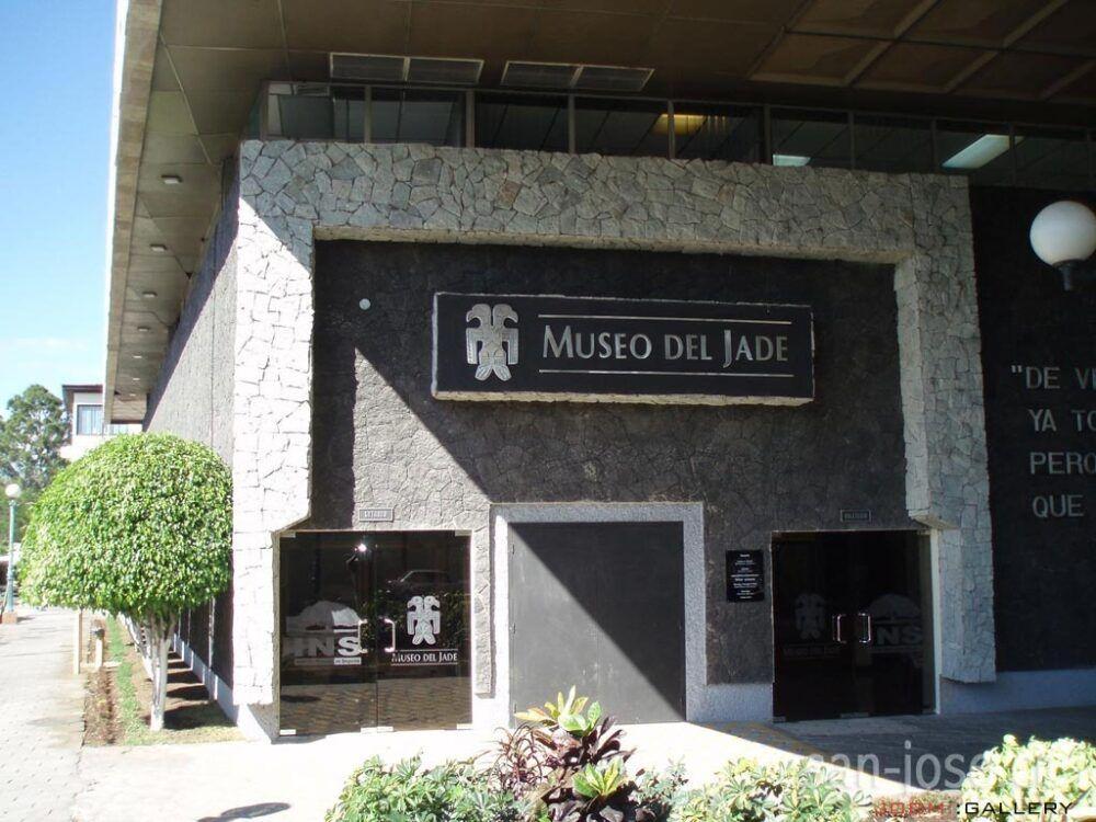 Museo de Jade Costa Rica