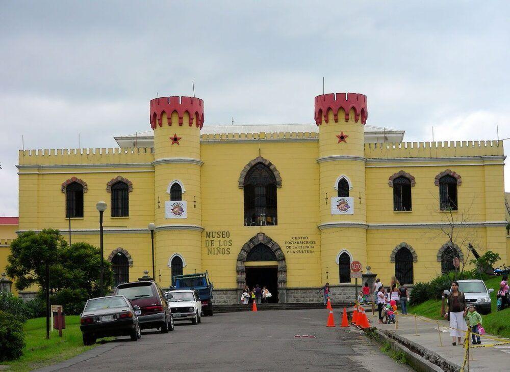 Centro Costarricense de Ciencia y Cultura